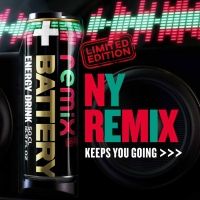 battery-energy-drink-500ml-remix-limited-edition-norways