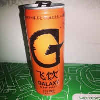 galaxy-energy-drink-china-250ml-can-not-for-europe-like-a-gangsters