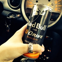 red-bull-energy-drink-can-for-g-drive-russian-tropical-summer-yellow-flavour-gazproms