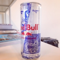 red-bull-energy-drink-mr-probz-music-can-netherland-limited-editions