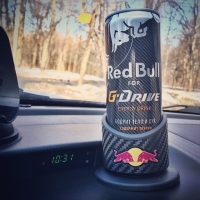 red-bull-g-drive-energy-drink-can-carbon-russia-gas-gazproms